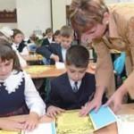 День учителя в Армении
